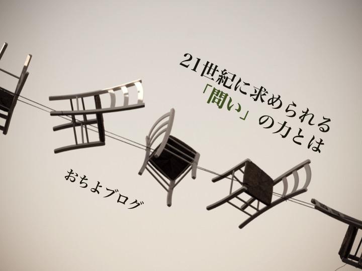 f:id:yuki_chiyo:20161231233757j:plain