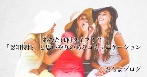f:id:yuki_chiyo:20170101195044j:plain