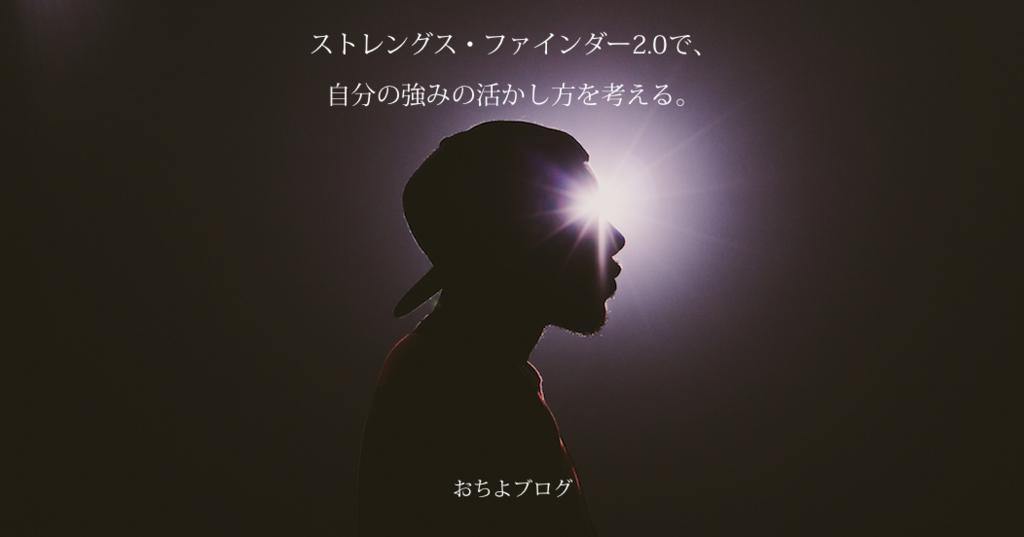 f:id:yuki_chiyo:20170502192208j:plain