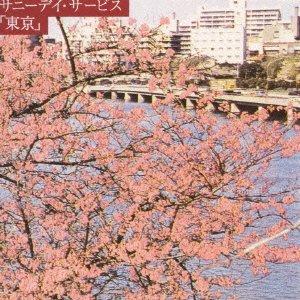 f:id:yuki_gc7:20170120081726j:plain