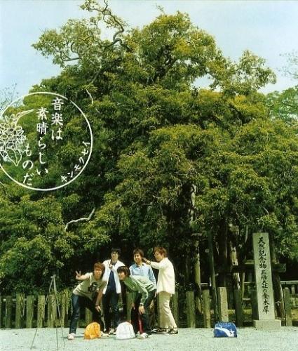 f:id:yuki_gc7:20170326135244p:plain