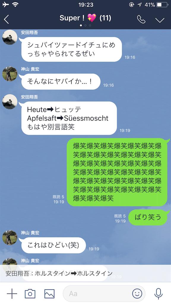 f:id:yuki_granger1231:20180405054844p:image