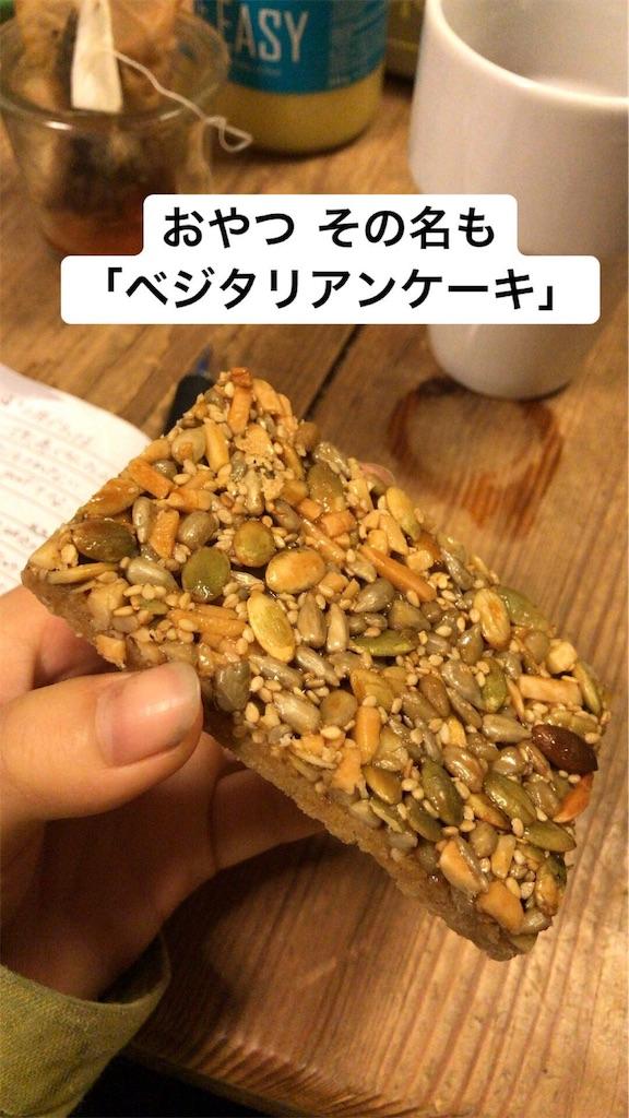 f:id:yuki_granger1231:20180413024626j:image