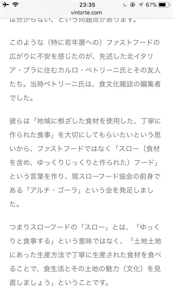 f:id:yuki_granger1231:20180420063538p:image