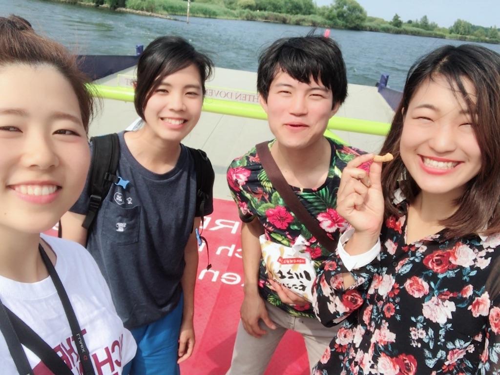 f:id:yuki_granger1231:20180725201658j:image