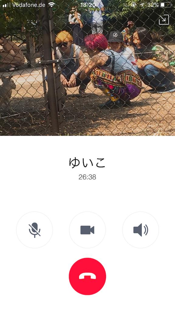 f:id:yuki_granger1231:20180916193827p:image