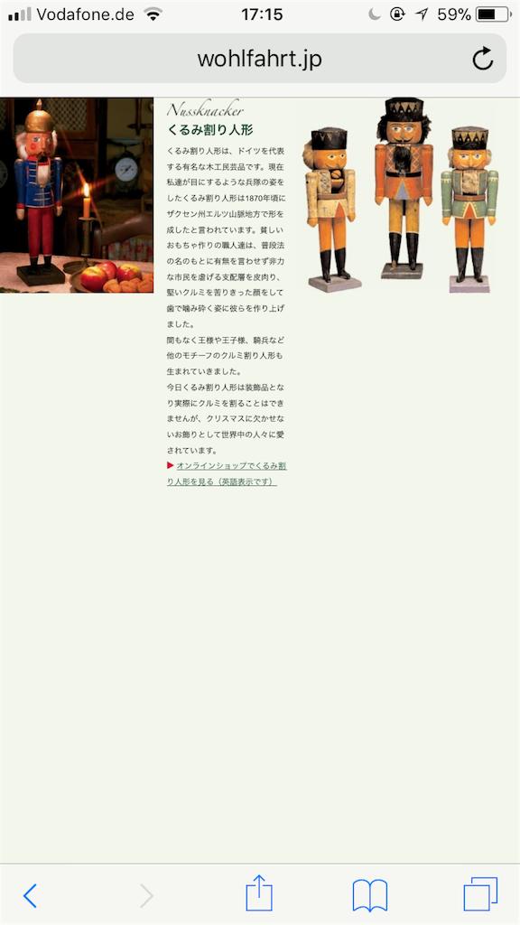 f:id:yuki_granger1231:20181014001705p:image