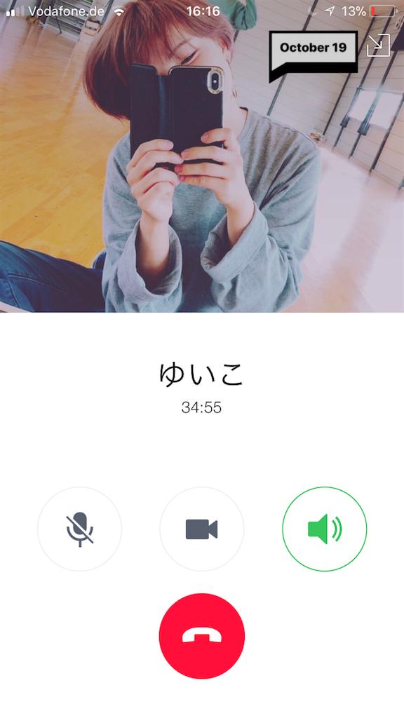 f:id:yuki_granger1231:20181027045819p:image