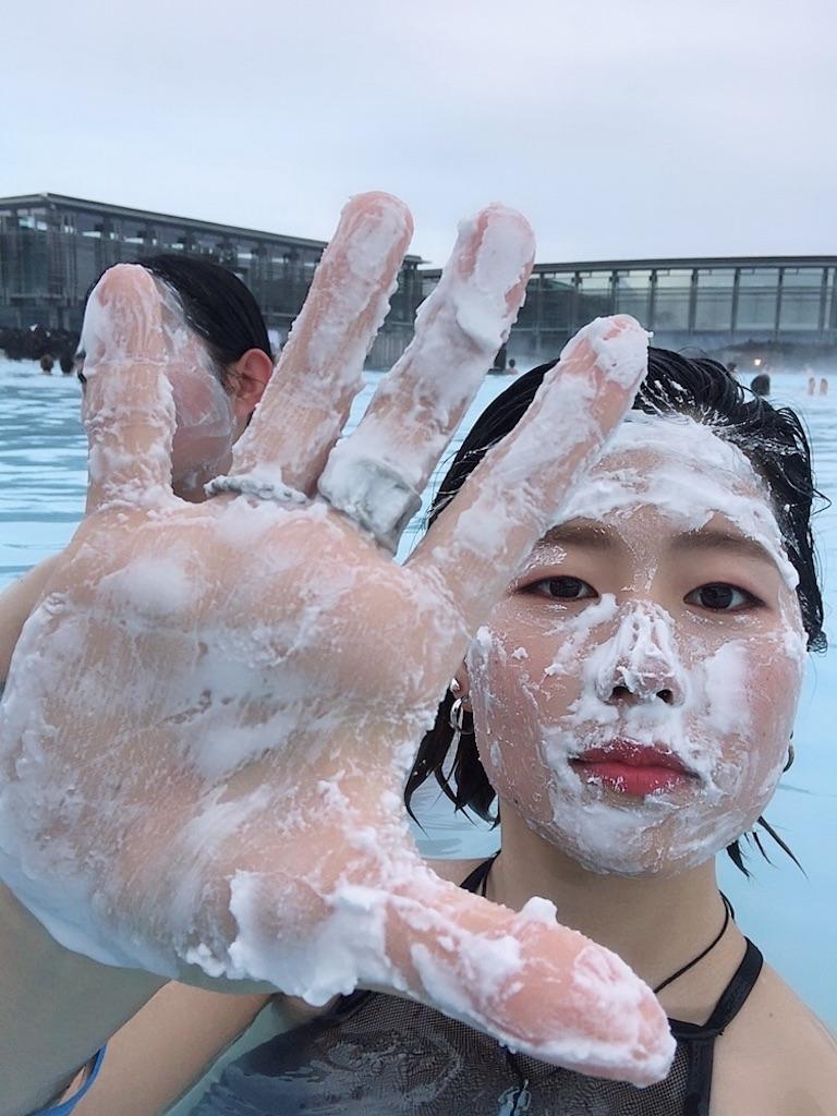 f:id:yuki_granger1231:20190312013044j:image