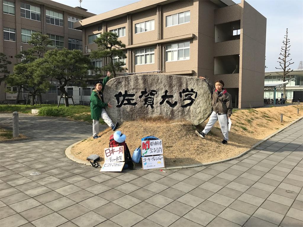 f:id:yuki_granger1231:20190525201559j:image