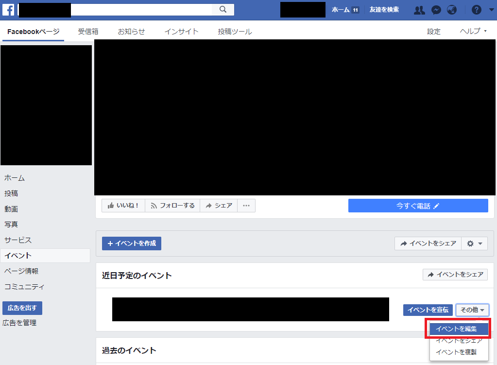 f:id:yuki_hiro_3:20171007222402p:plain