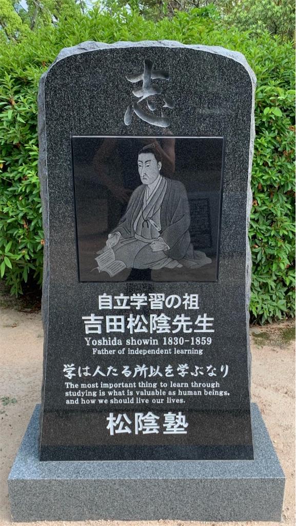 f:id:yuki_kihara:20190615160545j:image