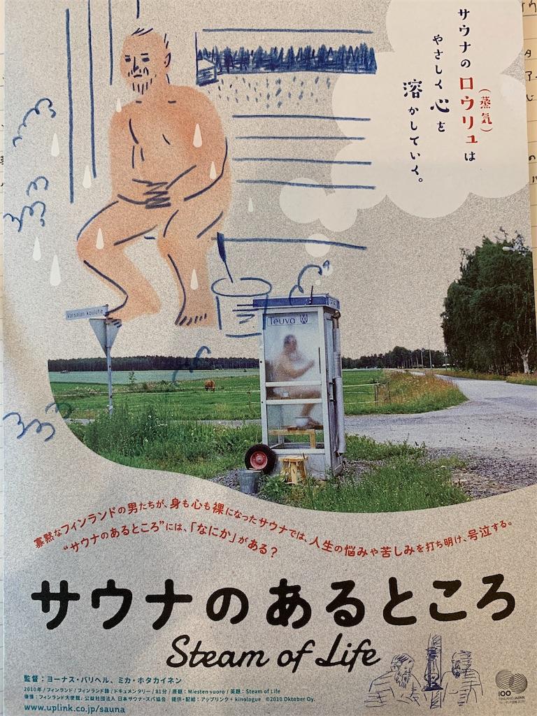 f:id:yuki_kihara:20190914124741j:image