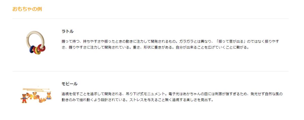 f:id:yuki_kos:20210311094209p:plain