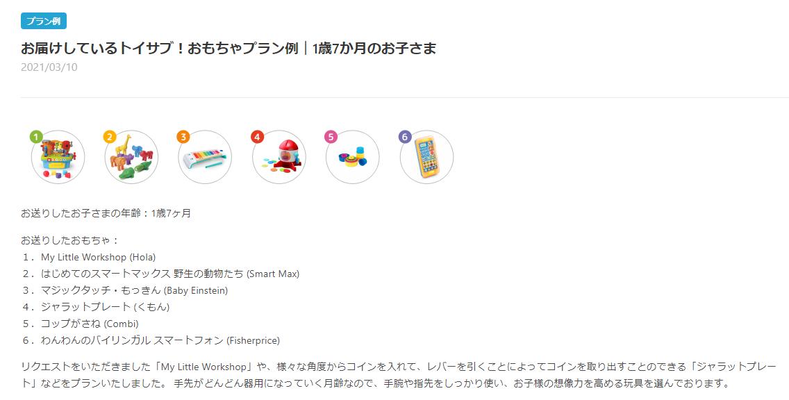 f:id:yuki_kos:20210311094412p:plain