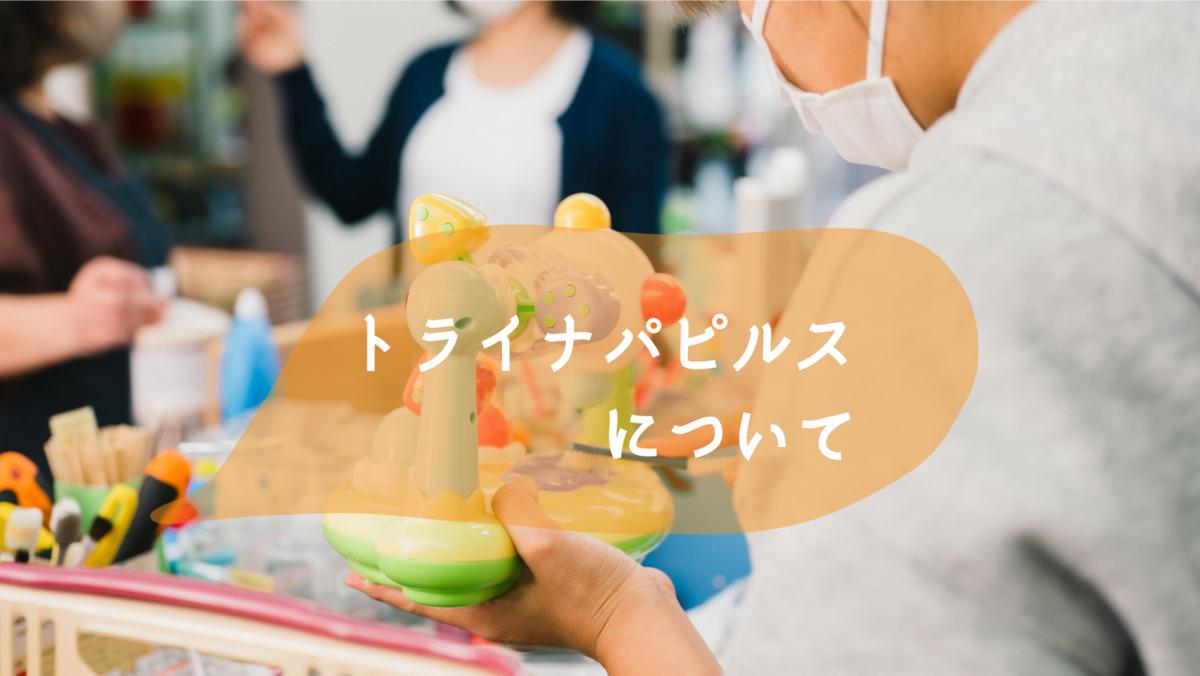 f:id:yuki_kos:20210602174420p:plain