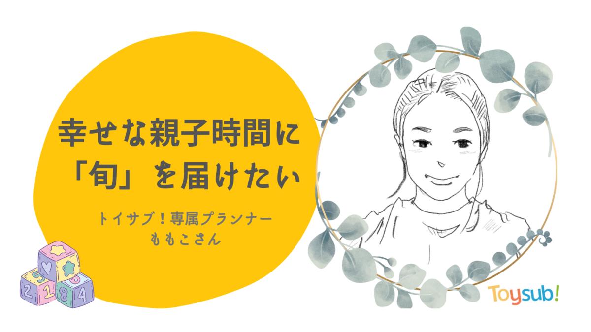 f:id:yuki_kos:20210716145433p:plain