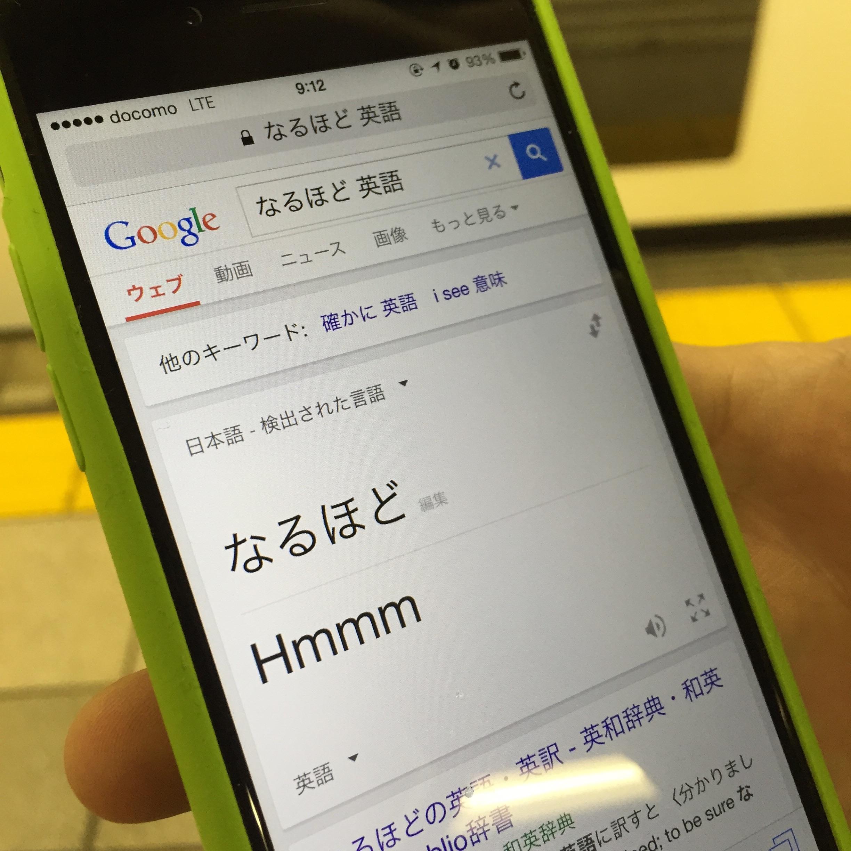 f:id:yuki_ks:20150618091301j:image