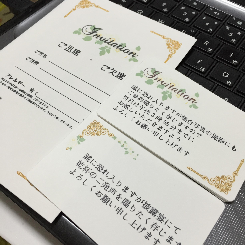 f:id:yuki_ks:20150705230315j:image