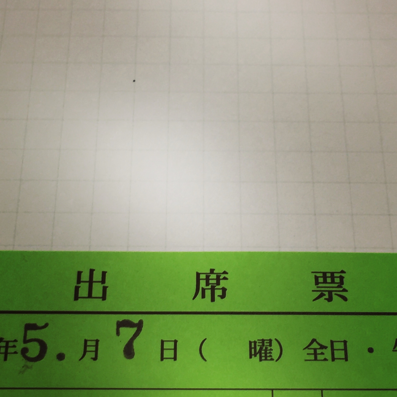 f:id:yuki_ks:20160507224357j:image