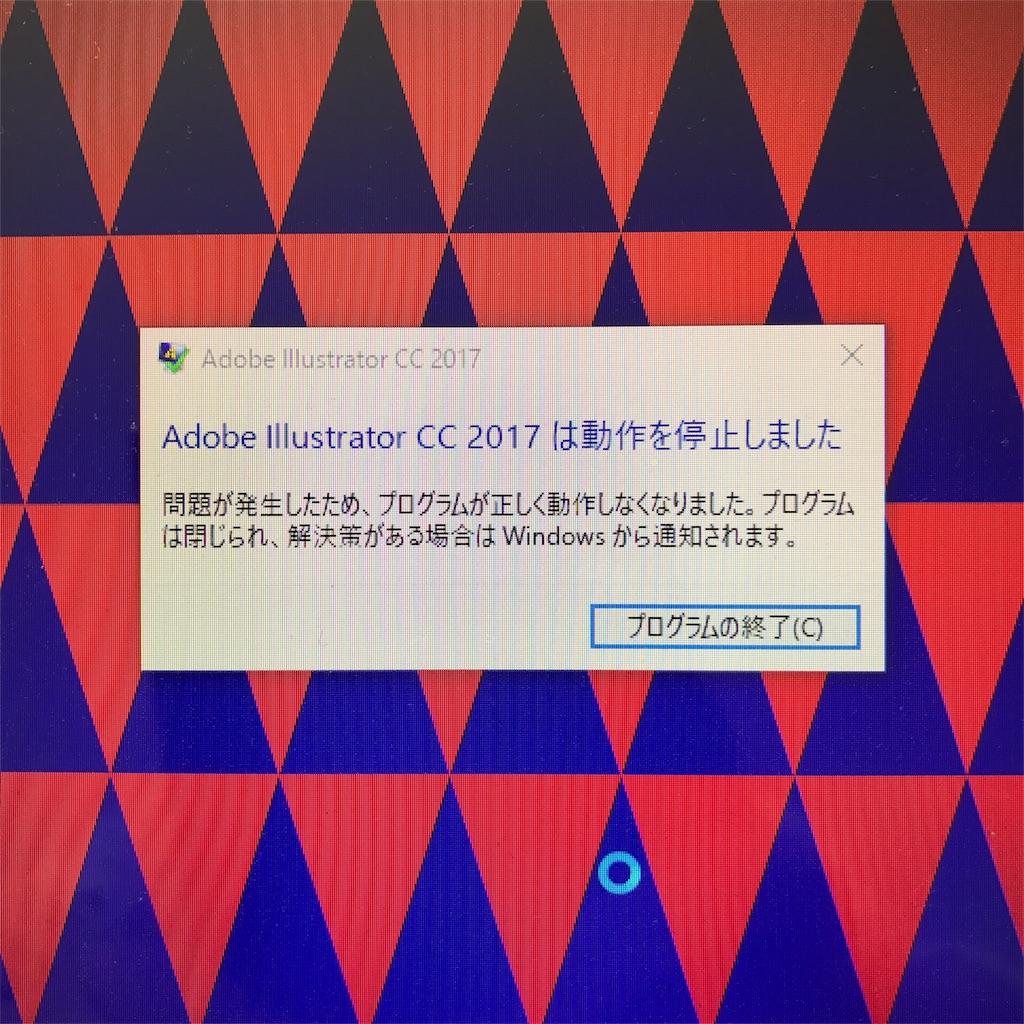 f:id:yuki_ks:20170202124417j:image