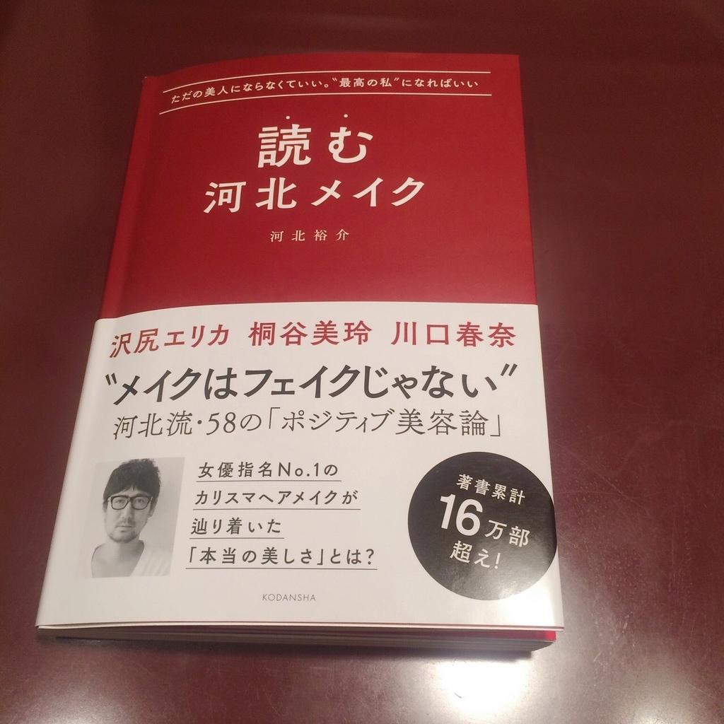 f:id:yuki_kuroha:20190131214153j:plain
