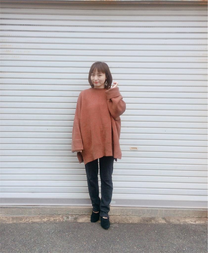 f:id:yuki_kuroha:20190203191129j:image