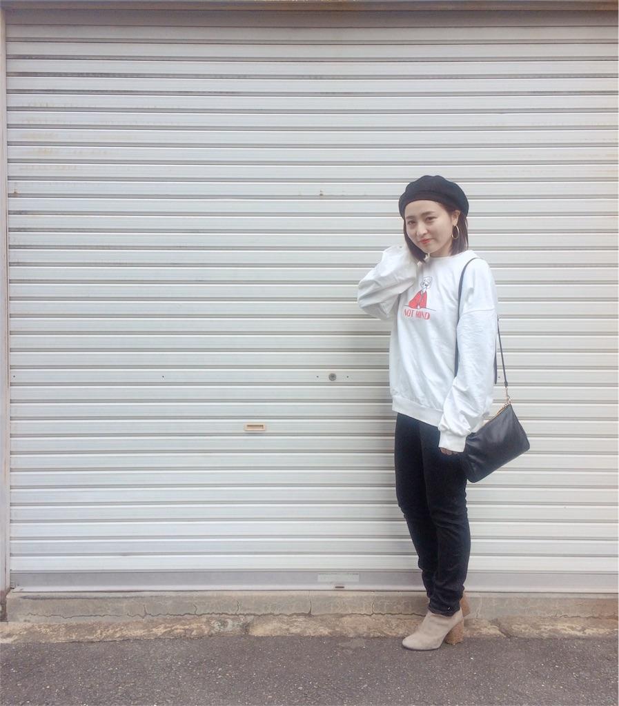 f:id:yuki_kuroha:20190204145909j:image