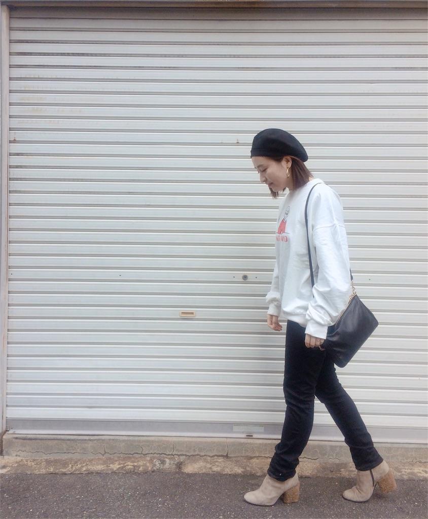 f:id:yuki_kuroha:20190204150126j:image