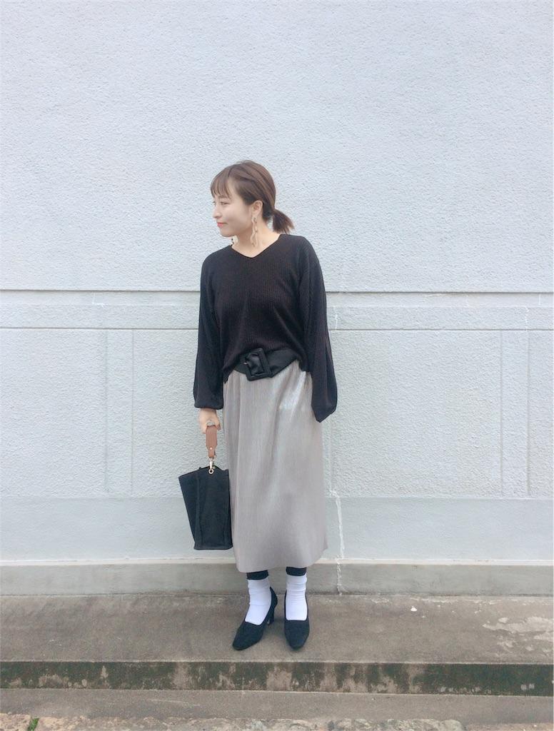 f:id:yuki_kuroha:20190210130236j:image