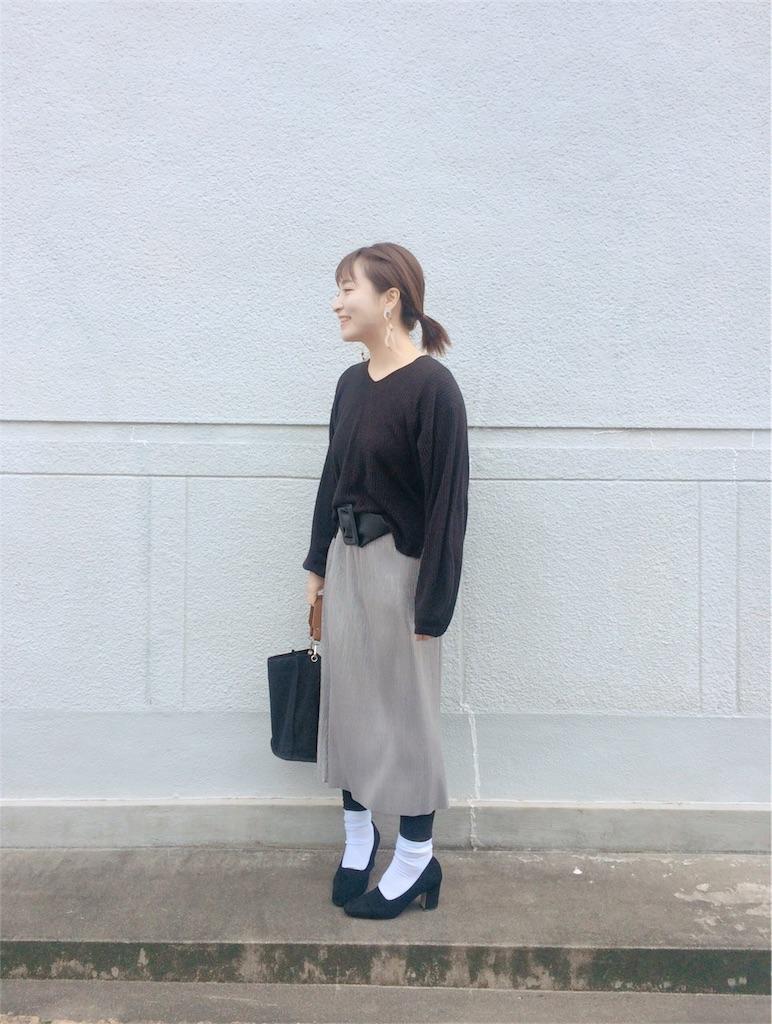 f:id:yuki_kuroha:20190210130309j:image