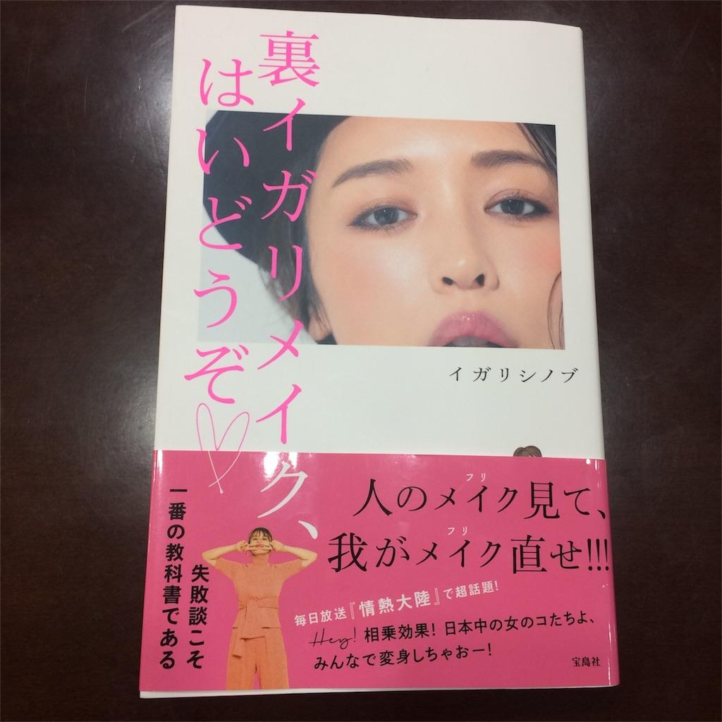 f:id:yuki_kuroha:20190210134624j:image