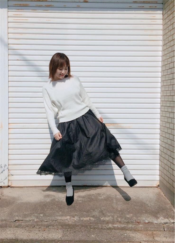 f:id:yuki_kuroha:20190213121144j:image