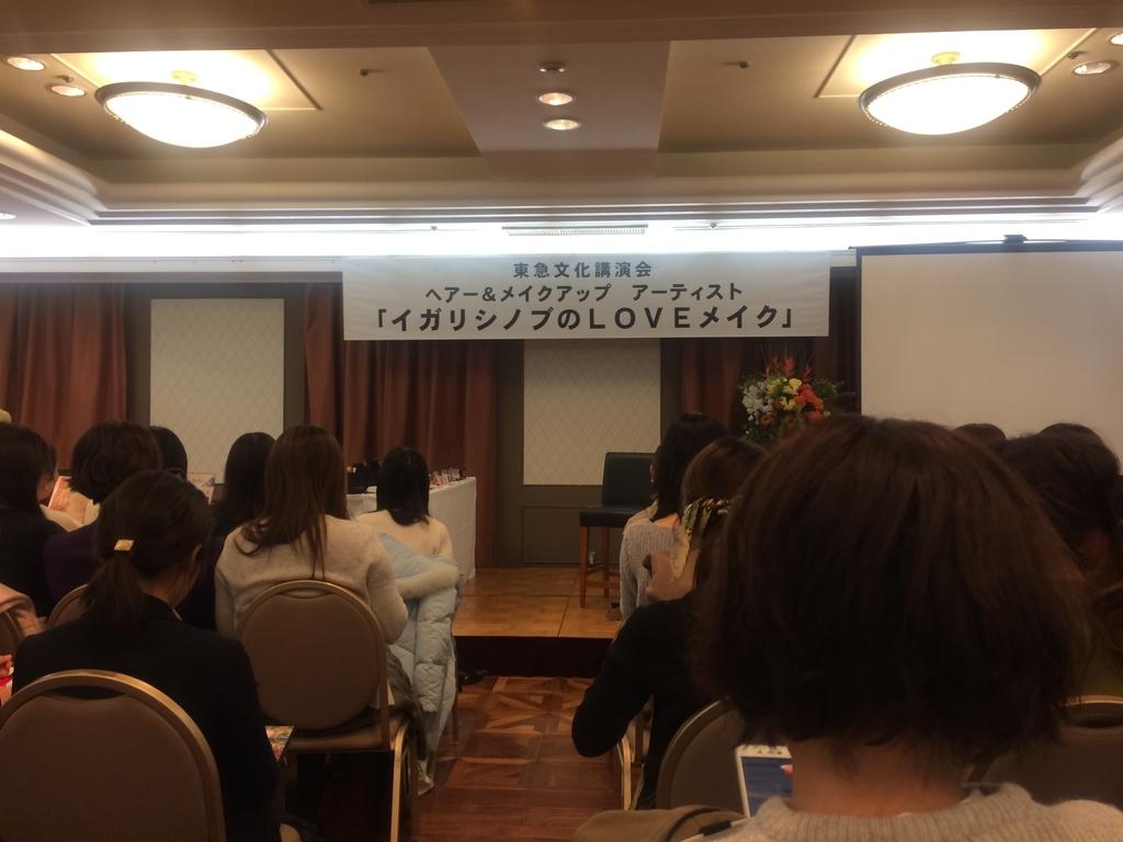 f:id:yuki_kuroha:20190215203811j:plain