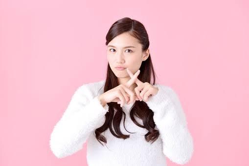 f:id:yuki_kuroha:20190215212942j:plain