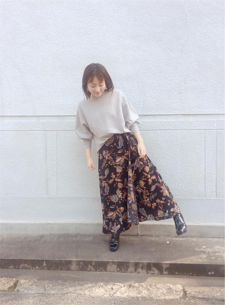 f:id:yuki_kuroha:20190216153531j:image