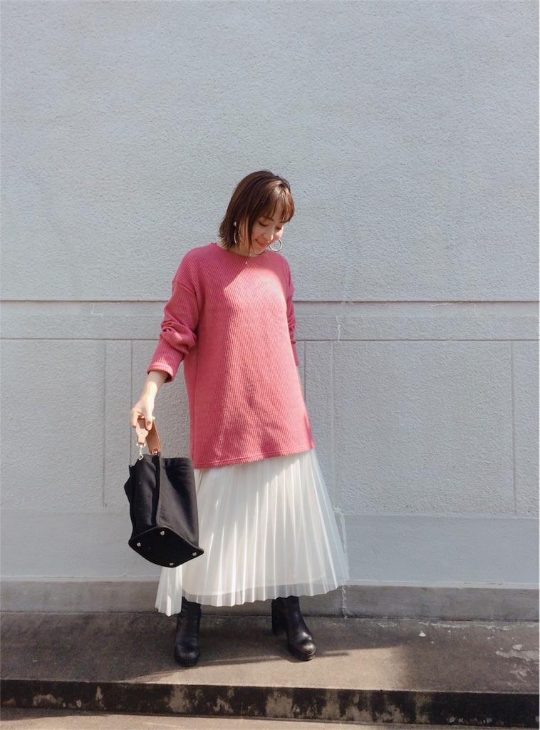 f:id:yuki_kuroha:20190218133423j:image