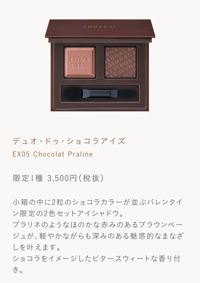 f:id:yuki_kuroha:20190220221758j:plain