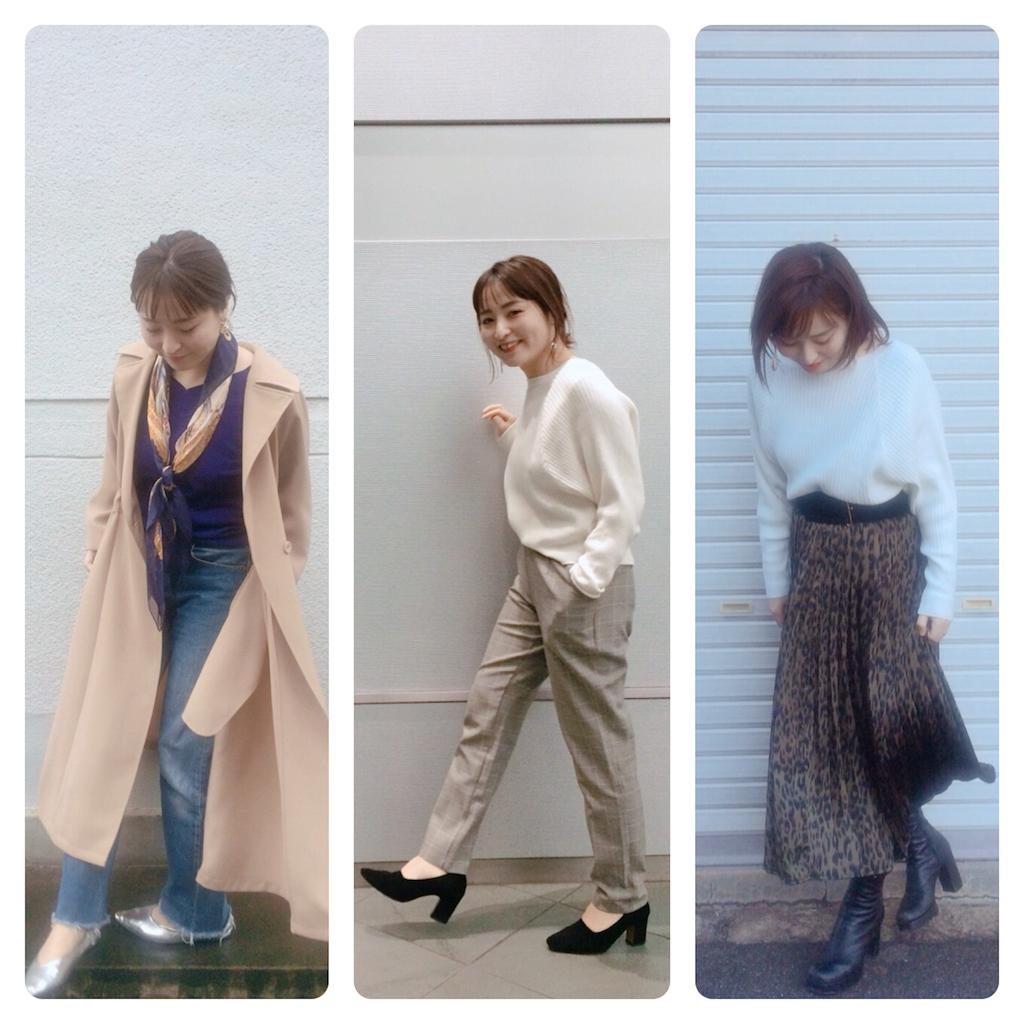 f:id:yuki_kuroha:20190228164315p:image