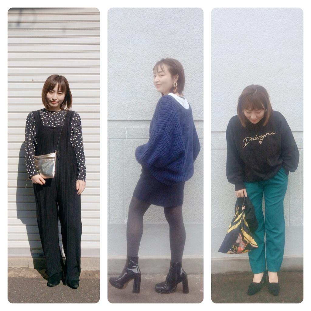 f:id:yuki_kuroha:20190228164649p:image