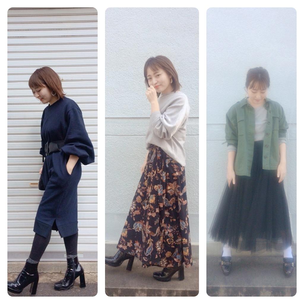 f:id:yuki_kuroha:20190228165038p:image