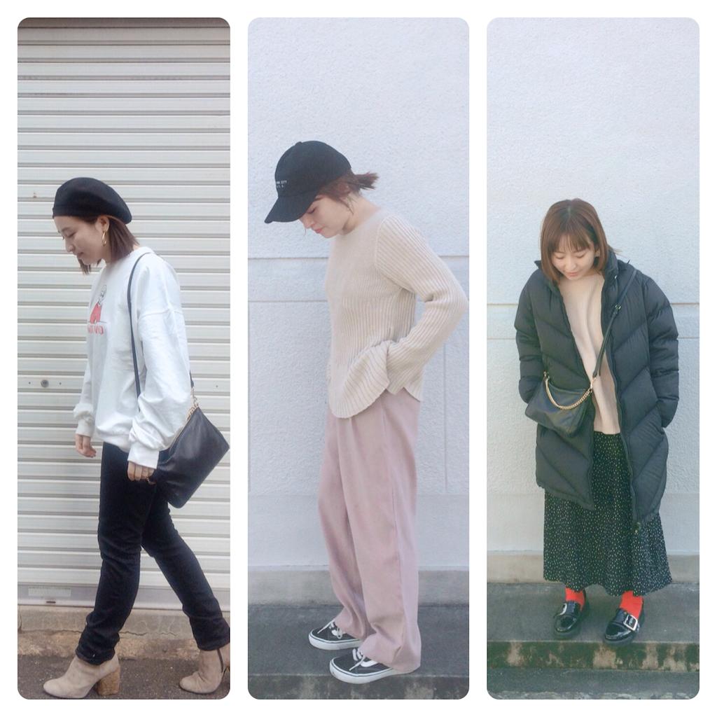 f:id:yuki_kuroha:20190228165523p:image