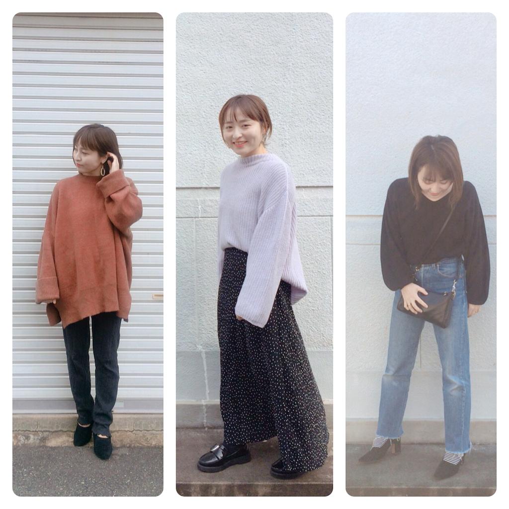 f:id:yuki_kuroha:20190228165812p:image