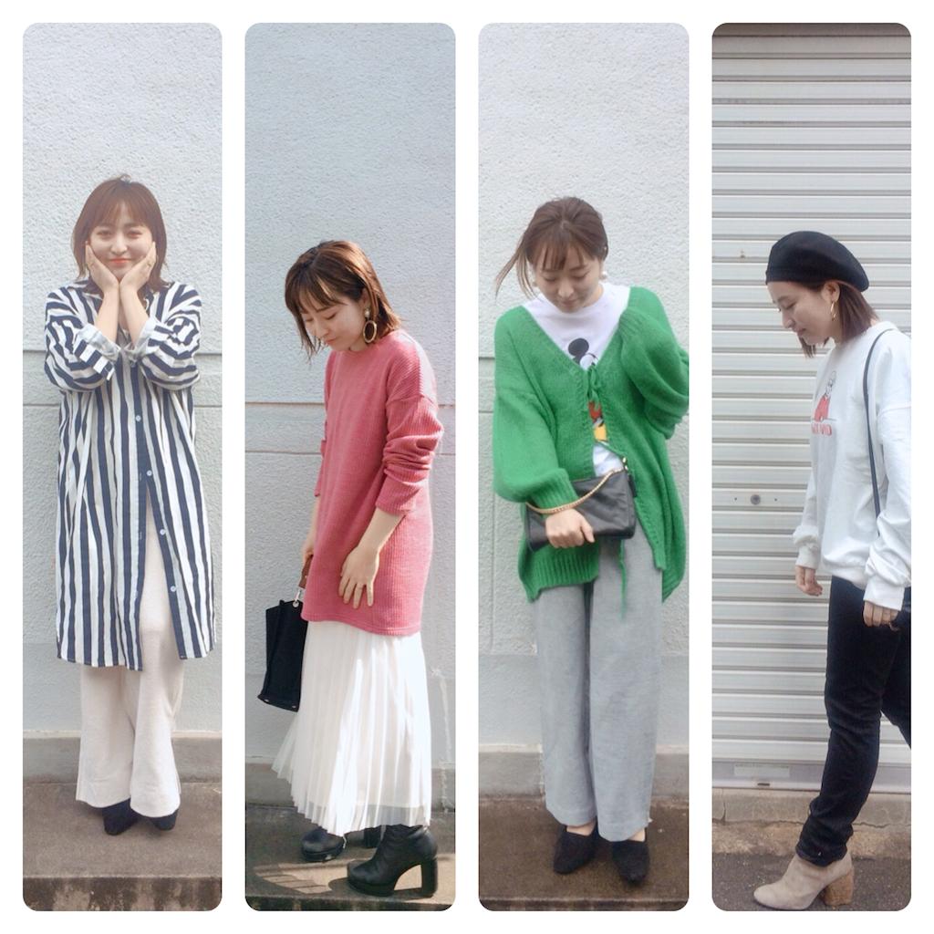 f:id:yuki_kuroha:20190228170545p:image