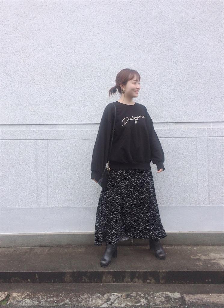 f:id:yuki_kuroha:20190228233356j:image