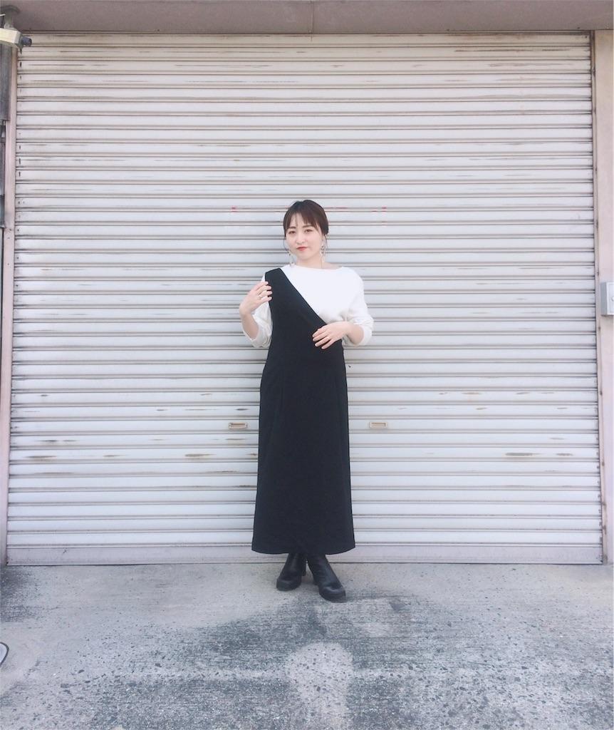 f:id:yuki_kuroha:20190312164453j:image