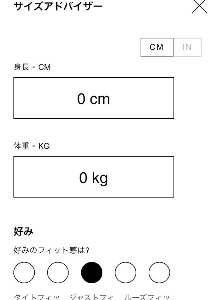 f:id:yuki_kuroha:20190317100255j:image