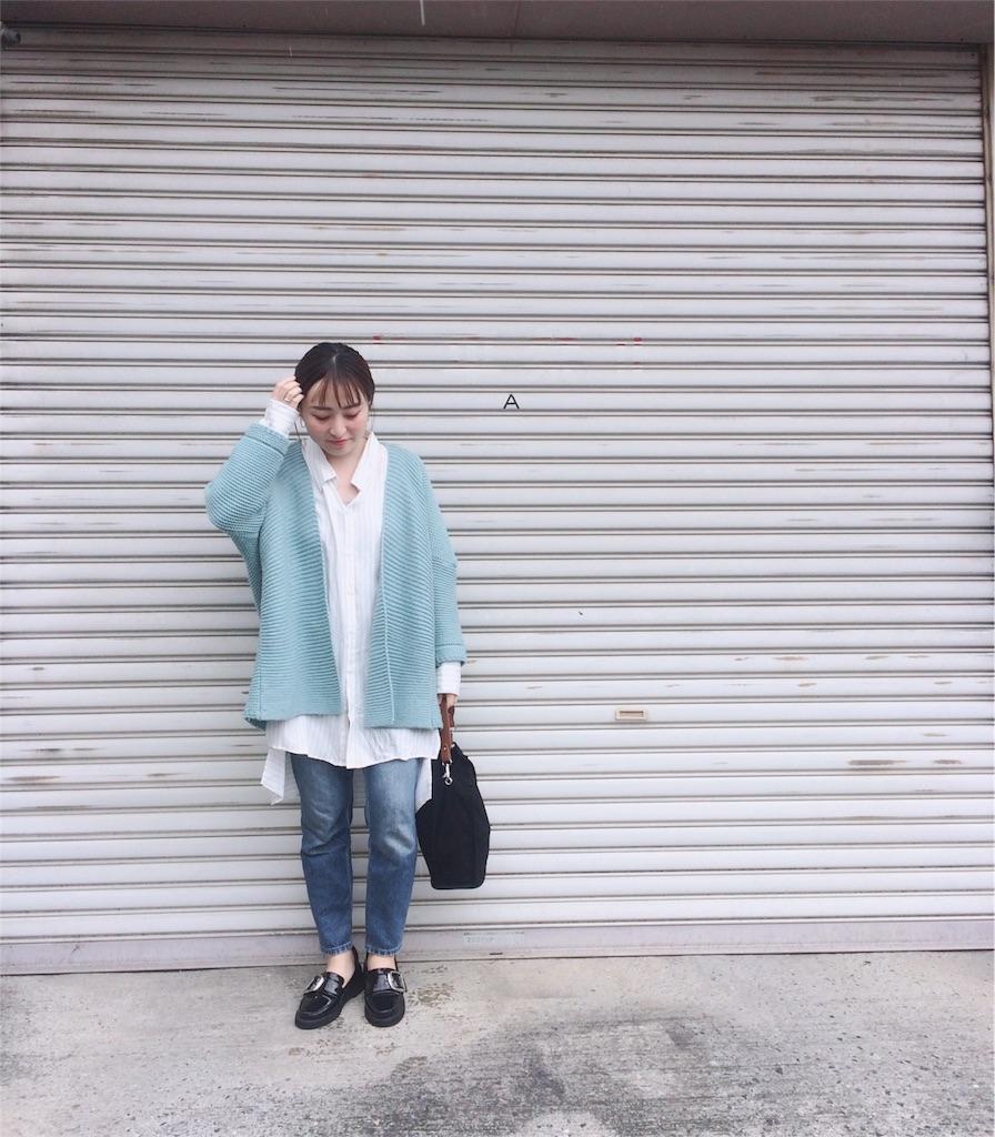 f:id:yuki_kuroha:20190319104357j:image