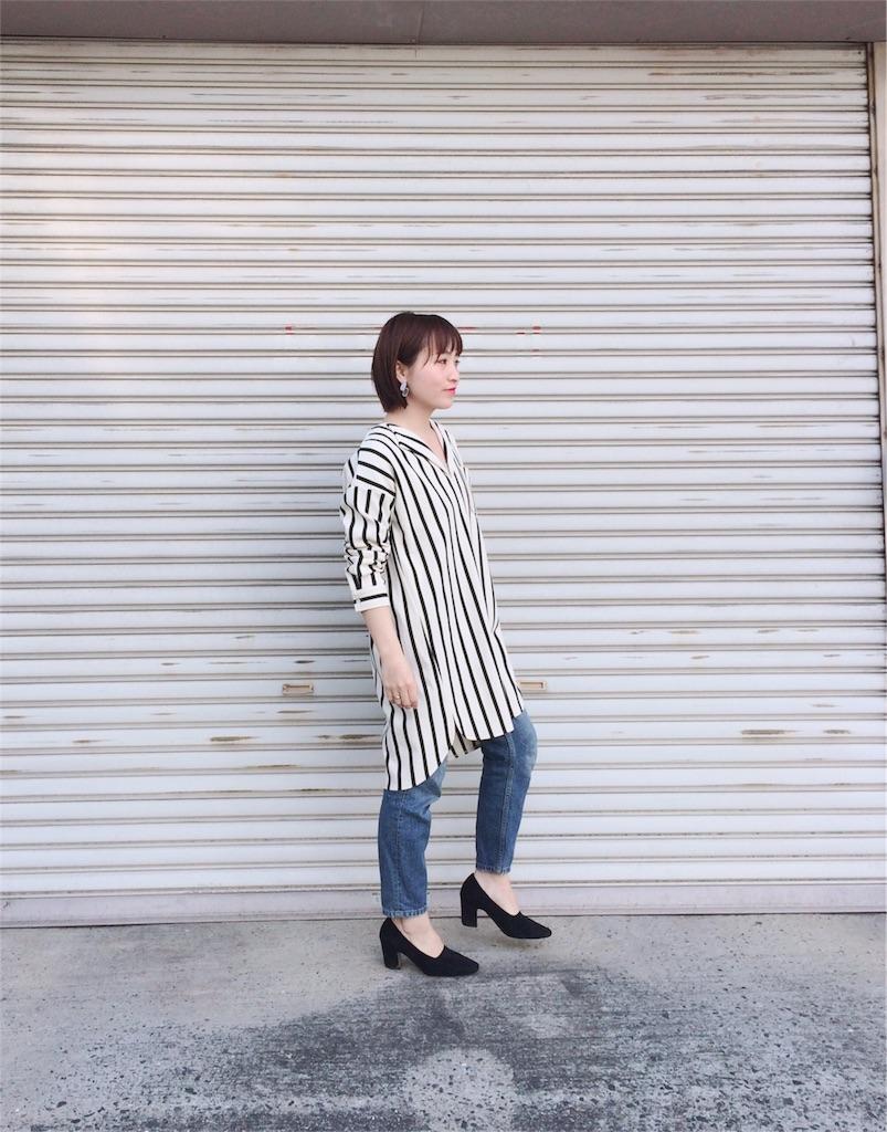 f:id:yuki_kuroha:20190403180217j:image