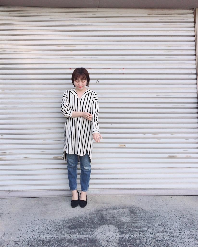 f:id:yuki_kuroha:20190403180658j:image